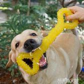 加大號實心大狗玩具耐咬互動益智拉布拉多金毛中大型犬潔齒磨牙棒【解憂雜貨鋪】