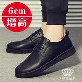 皮鞋 英倫百搭男士休閒男鞋韓版內增高鞋
