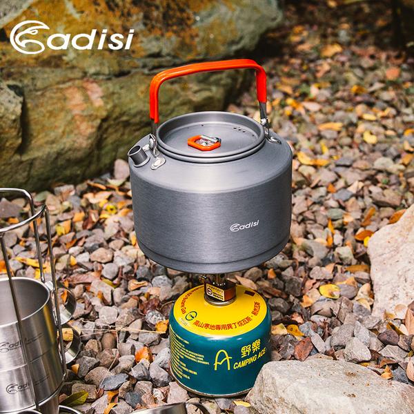 ADISI 硬質氧化鋁茶壺