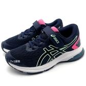 《7+1童鞋》 中童 ASICS KIDS 亞瑟士 GT-1000 9 PS 輕量透氣 運動鞋 慢跑鞋 機能鞋 5240 粉色