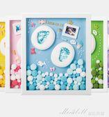 寶寶手足印泥胎毛紀念品diy腳印永久嬰兒童滿月1百天創意禮物   蜜拉貝爾
