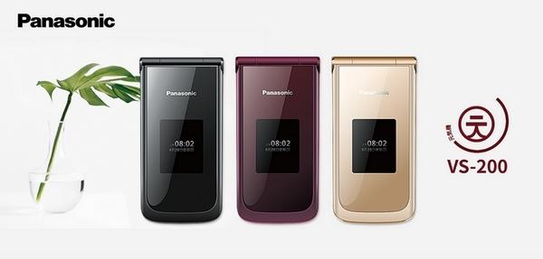 ☆贈腰掛皮套【台中手機館】國際牌 Panasonic VS200 二代御守機 可用LINE 老人機 4G VS-200 內外雙螢幕 3