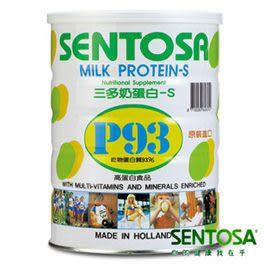 SENTOSA三多 奶蛋白P93 500g 【躍獅】