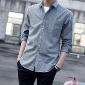 韓版牛仔襯衫男士長袖休閒修身白襯衣潮流帥氣青少年男生商務寸衫 森活雜貨