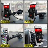 (交換禮物)車用支架車載手機支架汽車用出風口吸盤式非磁性磁鐵磁吸車上車內支撐導航