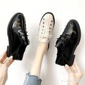 小皮鞋女英倫風女鞋百搭新款秋季休閒學院風秋款牛津鞋 XN5057【VIKI菈菈】