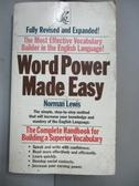 【書寶二手書T4/語言學習_ONO】Word Power Made Easy_Lewis, Norman