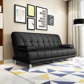 交換禮物-懶人沙發沙發床簡約現代雙人客廳可折疊沙發床 簡易辦公小戶型實木皮藝沙發床1.8WY