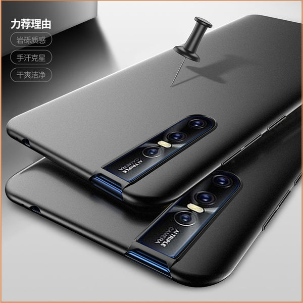 磨砂硬殼 vivo V15 Pro 手機殼 超薄 全包邊 vivo V15 手機套 步步高 v15pro 保護殼 保護套 硬殼 防指紋