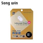 Songwin尚之宇 MSP-OH 光學滑鼠專用鼠墊
