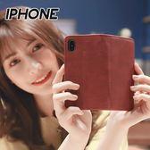 IPHONE X/XS/XR/8/7/6系列 復古質感透氣網眼可立手機皮套(四色)【CAS396】