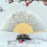 扇子折扇古風女式日式扇中國風