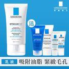 易泛油光、毛孔粗大皮膚適用有效緊緻毛孔、抑制油光可作為妝前乳,有效維持一整天清爽妝容