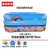 充氣泳池 大型超大號家庭成人充氣游泳池小孩嬰幼兒童水池寶寶海洋球池加厚jy【快速出貨】