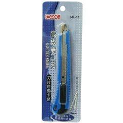 【奇奇文具】COX SD-11小美工刀