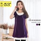 洋裝--簡約素雅層次感線條撞色拼接假兩件娃娃領短袖連身裙(黑.紫XL-4L)-D347眼圈熊中大尺碼