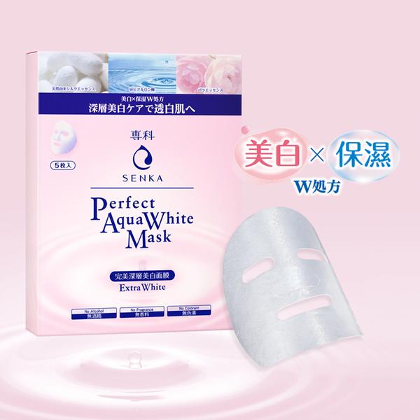 洗顏專科完美深層美白面膜5片/盒