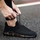 新款男士運動休閒韓版潮流潮鞋百搭透氣布鞋網面男鞋 黛尼時尚精品