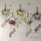 墻上裝飾創意奶茶店花環北歐臥室房間小飾品客廳墻面墻壁裝飾掛件 ATF 夏季狂歡