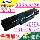ACER 電池(保固最久)-宏碁 5335Z,5338,5516,5517,5532,4930,5241,5535,AS07A31,AS07A32,AS07A41