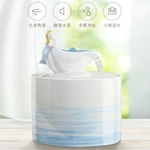 貓咪飲水機陶瓷自動循環活水機流動貓喝水神器寵物飲水器貓咪用品科炫數位