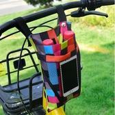 電動機車儲物收納袋電瓶車自行車置物小掛包前把兜手機袋【步行者戶外生活館】