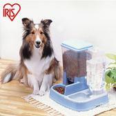 【雙12 聖誕交換禮物】愛麗思寵物狗糧自動喂食器給食器喂水器愛麗絲狗狗貓咪投食飲水器