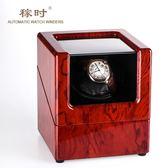 搖錶器自動機械手錶盒上鏈盒上弦器盒子進口馬達轉錶器晃錶器XW
