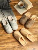 毛毛拖鞋冬季男士棉拖鞋男室內居家居保暖厚底加厚韓版毛拖鞋防滑加大 品生活旗艦店