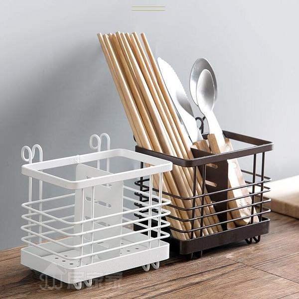 鐵藝瀝水筷籠筷子筒筷子架筷子盒家用廚房勺子收納盒筷子籠 極簡雜貨