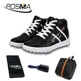 高爾夫球鞋 女士高幫內增高鞋女鞋 防水鞋子 軟超纖材質 GSH120BLK