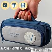 文具盒 手提式筆袋大容量多層多功能創意潮流男孩女生復古耐臟小學生兒童文具盒 交換禮物