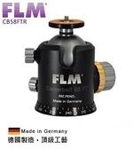 【FLM】德國孚勒姆 CB58FT-R 專業FTR系列球型雲台 (PRS水平刻度定位調整鈕) 勝興公司貨