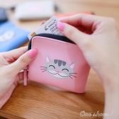 (免運)小錢包女卡通可愛零錢包袋女式卡片包迷你韓國硬幣包