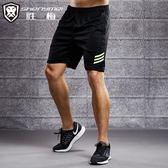 運動短褲男女跑步健身訓練褲薄款夏季男士五分褲速干寬鬆籃球短褲