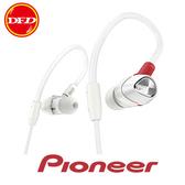 現貨現折✦先鋒DJ Pioneer 專業級入耳式DJ耳機 DJE-1500 銀色 公司貨 送8GB碟