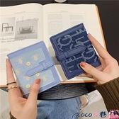 熱賣2021新款日系學生小錢包女短款兩折疊薄款高檔精致卡包零錢包 coco