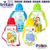 PUKU 藍色企鵝-動物王國Tritan水壺500ml-獅子紅 大樹