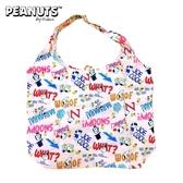 日本限定 史努比 SNOOPY WOOOF英字滿版 折疊收納式 購物袋 / 環保袋 /手提袋 (粉色)