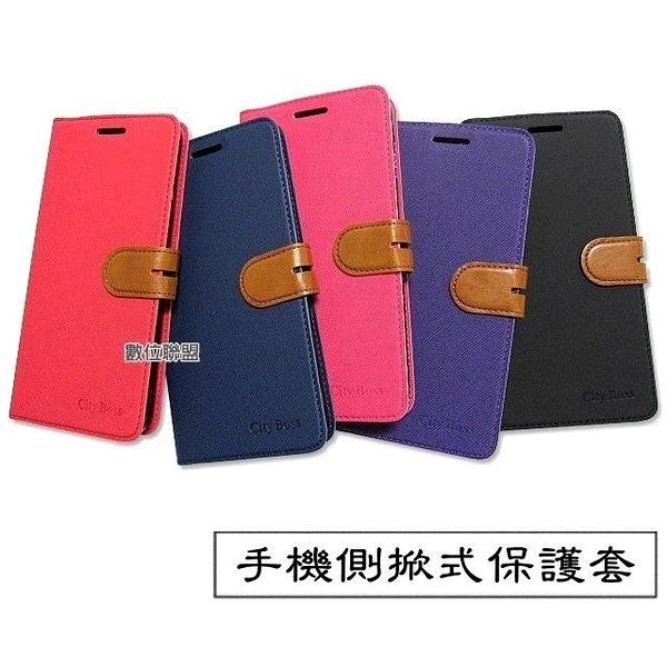 CITY BOSS 側掀式手機皮套 ASUS ROG Phone 2 ZS660KL 可站立支架皮套 側翻 磁吸 保護套