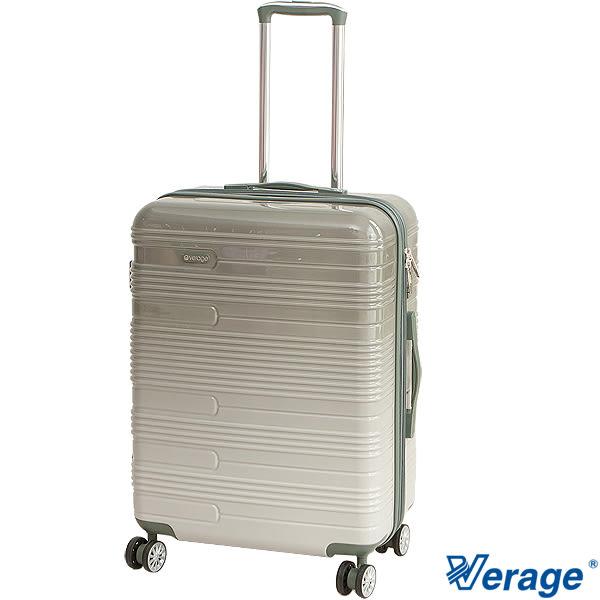 Verage 維麗杰 24吋 漸層鋼琴系列行李箱(灰)
