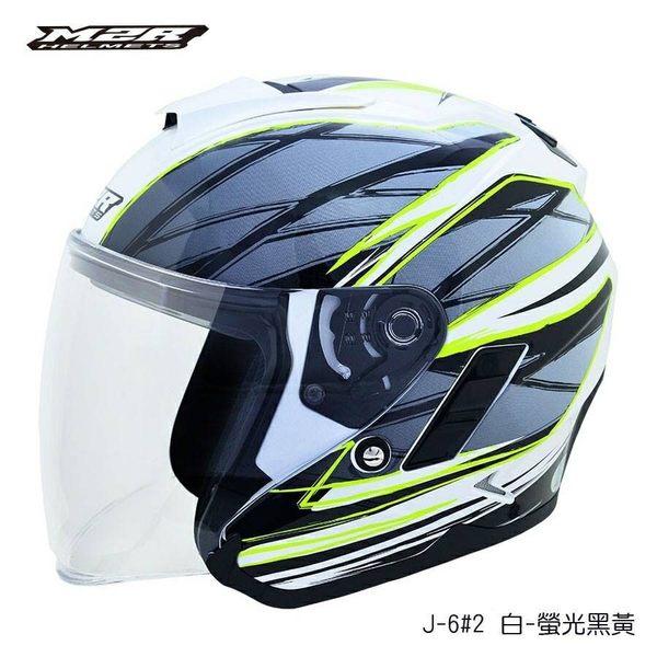 M2R安全帽 J6白黃藍 3/4安全帽