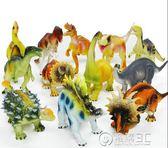 兒童恐龍玩具套裝霸王龍 仿真動物小恐龍仿真玩具恐龍模型   電購3C