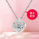 純銀項鏈女魔方鎖骨鏈銀飾品七夕情人節禮物刻字鑲施華洛世奇鋯 超值價