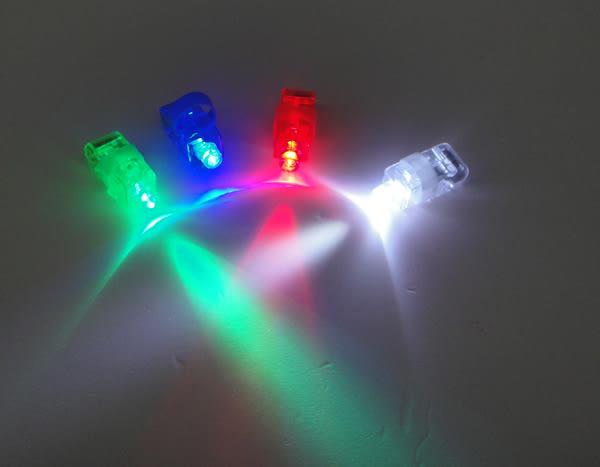 LED戒指燈 手指燈 送客禮 婚禮小物【皇家結婚用品】