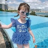 兒童連體泳衣女童夏季紗裙寶寶游泳衣可愛【淘夢屋】