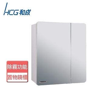 【和成】置物鏡櫃-LAG6066BF
