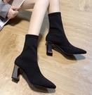 針織彈力襪靴子女短靴2021春秋單靴歐美尖頭粗跟高跟鞋顯瘦馬丁靴 韓國時尚週