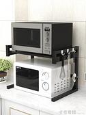 廚房置物架調味料架微波爐架子烤箱架雙層免打孔收納架落地省空間