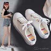 半拖鞋女帆布鞋無后跟平底新款 夏季 韓版百搭懶人一腳蹬小白鞋 超值價
